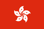 Flag of Hong-Kong